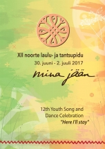 DVD Youth Song and Dance Celebration 2017